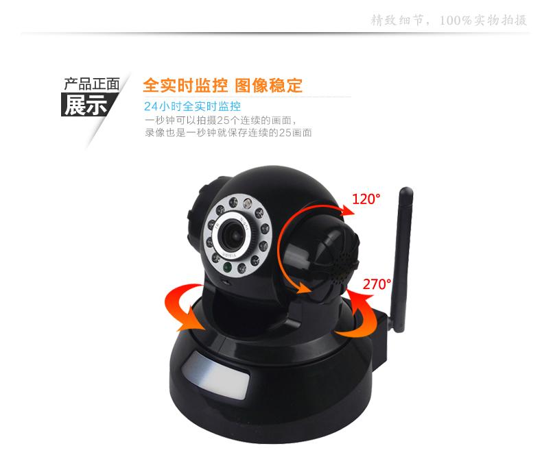 乔安网络摄像机wifi webcam无线监控远程摄像头